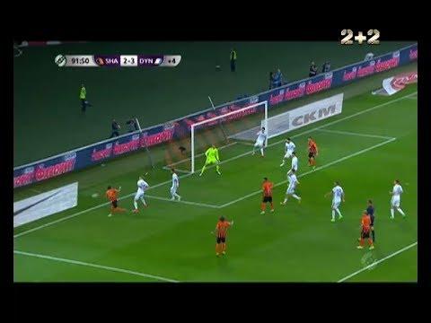 Шахтар - Динамо - 2:3. Відео-аналіз матчу