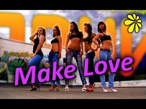 Go-Go Dance - Make Love - Ярчи Тольятти