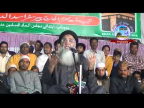 Tum Hi Farsh Se Arsh #abdul Raoof Roofi Tour Of India  Amberpet Hyderabad 2013 video
