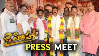 Jai Simha Press Meet | Balakrishna, C.Kalyan