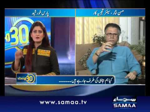 30 Minute August 22, 2012 SAMAA TV 1/2