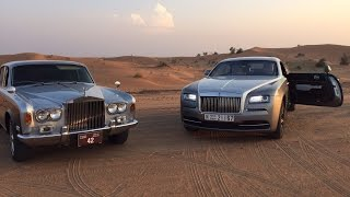 Rolls Royce silver shadow VS wraith