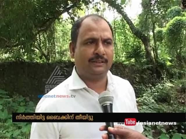 Bike parked at home burned at Kozhikode