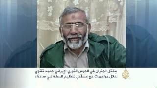 مقتل حميد تقوي في مواجهات مع تنظيم الدولة الإسلامية