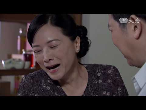 大愛-竹南往事-EP 10