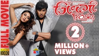 download lagu Zindagi Rocks  Full Nepali Movie  Sauram Raj gratis