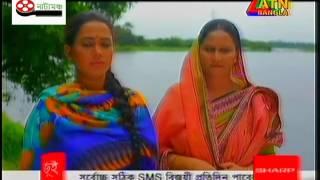 Bangla New Natok Shotru Part 4 (শত্রু) Mosharraf Karim | Shotru Mosharraf Karim Eid Ul Azha 2016