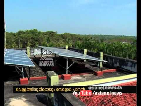 Kayamkulam NTPC plans Floating Solar System