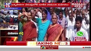 Women's Protest Against on Wine Shops - West Godavari  - netivaarthalu.com