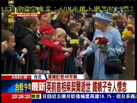 "stupid Taiwanese media ""CtiTV"" fail to recognize who is Thatcher."