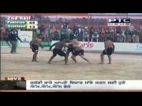 Pakistan Vs Scotland | Men's | Day 2 | Pearls 4th World Cup Kabaddi Punjab 2013 video