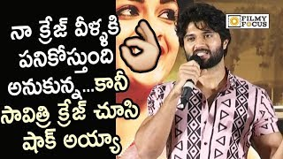 Vijay Devarakonda Superb Speech @Mahanati Movie Press Meet