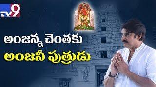Pawan Kalyan arrives @ Kondagattu temple to a hero's welcome