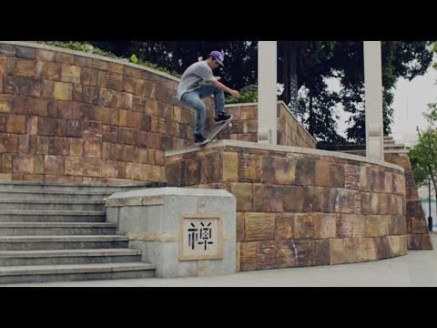 "Danny Cerezini's ""BLVD"" Part"