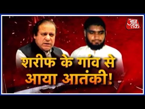 Hallabol: Nabbed Naugam Terrorist's Pakistan Link With Violence In Kashmir