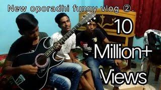 oporadhi hindi version remix mp3 song download