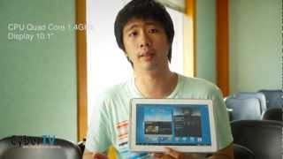  Samsung Galaxy Note 10.1 (Part 1)