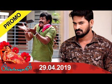 Priyamanaval Promo 30-04-2019 Sun Tv Serial Promo Online