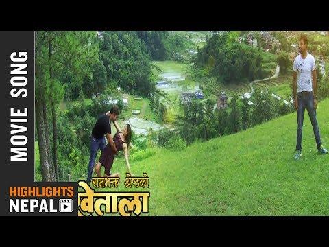 Khel Kasto Yo Khel - Nepali Movie Khetala Full Song video