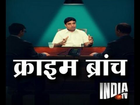 India TV Special - Crime Branch, Part 2