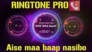 Aise maa baap nasibo se Mila karte Ringtone for Mobile || RINGTONE PRO || Free Ringtone