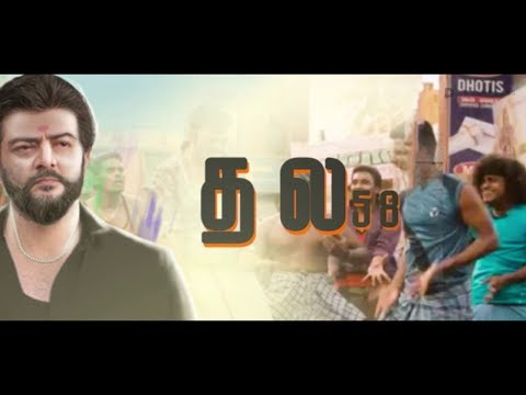 First Look | Thala 58 | Fan Made Video |Ajith Kumar|New song| CHENNAI TRAPPERS