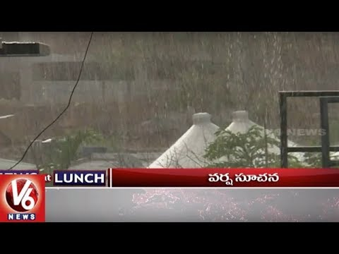 1PM Headlines | CM KCR Medak Tour | Rythu Bandhu Cheques | Weather Alert | V6 News