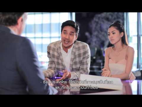 W Bangkok – Click Pai Tiew Pai (Part 1)