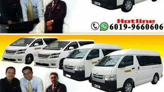 Kadtravelink   Transport Van