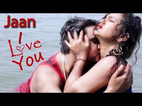 Jaan I Love You - Gunjan Singh - गोरी तोहार प्यार - Bhojpuri Hot Songs New 2016