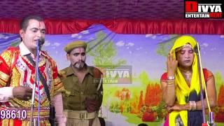 Manjha Ka vanbash | मांझा का बनवास | bhag 02 || राजा का जन्म || dhola सत्यप्रकाश वर्मा ढोला पार्टी