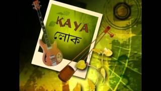 ''TOMAR GHARE BASOT KORE''  by band ''KAYA''album ''KAYA LOK''.