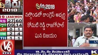 TRS Key Leaders Reaches Telangana Bhavan Ahead Of CM KCR Press Meet - TS Election Results  - netivaarthalu.com