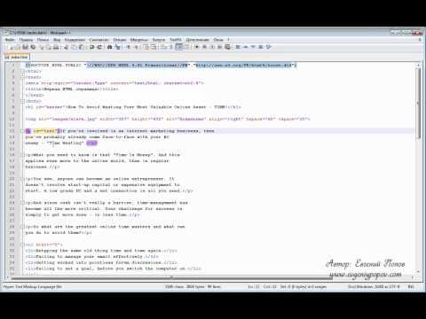Курс HTML - Урок №08. Ссылки. Часть 2.