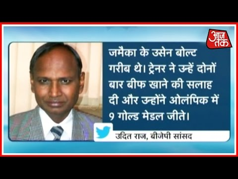 BJP MP Tweets On Usain Bolt Winning Olympic Gold After Eating Beef