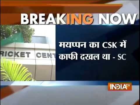 SC asks BCCI to disqualify CSK from IP