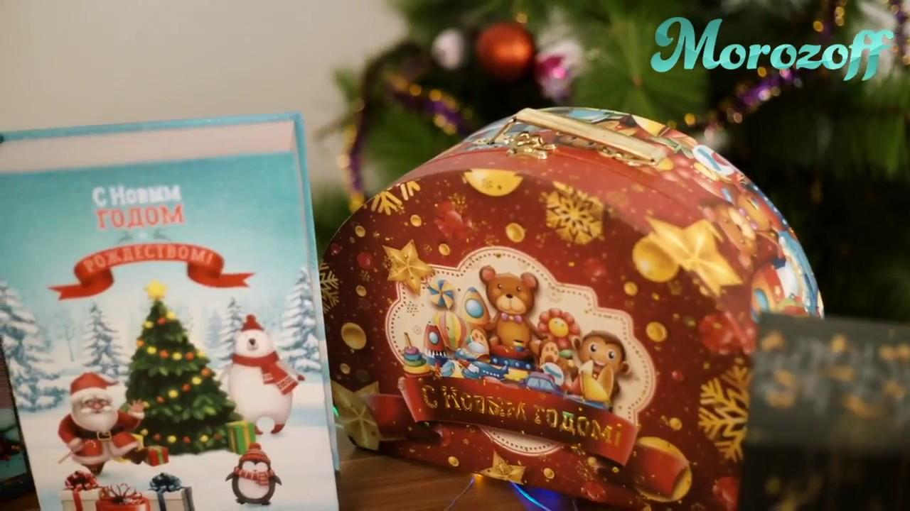 Компания морозофф подарки отзывы 71