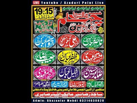 Live Majlis 19 Safar 2019 Pind Dadan Khan Jhelum