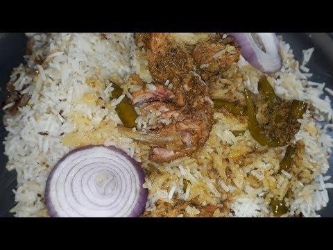 చికెన్ ధమ్ బిర్యాని | Hyderabad Chicken Dum Biryani | restaurant Style Dum Biryani