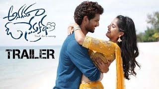 Anaganaga Oka Prema Katha Movie Trailer | Latest Telugu Trailer 2018