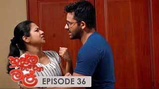 Husma Watena Mal | Episode 36 - (2019-08-10) | ITN