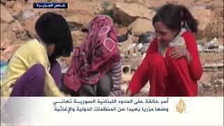 أسر عالقة على الحدود اللبنانية السورية