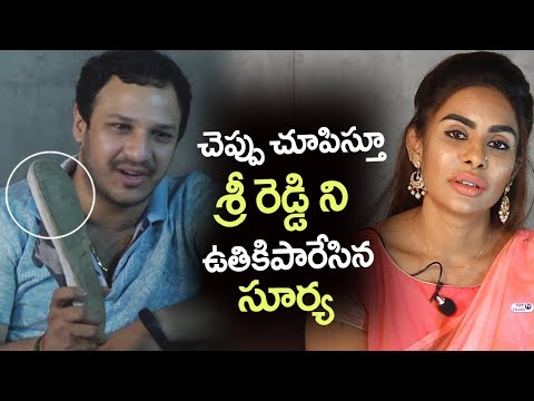 Ping Pong Surya Fires On Sri Reddy Over Sri Leaks | Ping Pong Surya Interview with Top Telugu TV