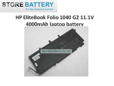 hp elitebook folio 1040 g2 11.1v 4000mah laptop battery