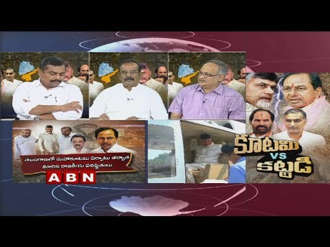 Debate on TRS Party Targets CM Chandrababu , Harish Rao 19 Questions to Chandrababu | Part 2