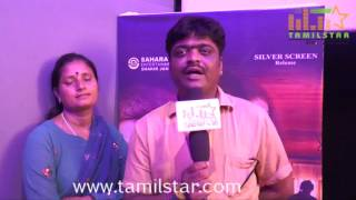 Akshay Anand At Pudhusa Naan Poranthen Movie Team Interview