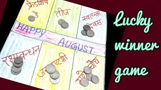 Lucky winner game/welcome August/ladies kitty party fun game.