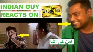 Indian Guy Reacts to Wrong Number Trailer   Pakistani Movie