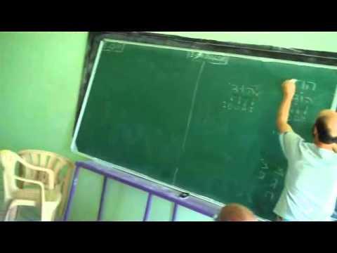Hebrew Class At A Tamil College, Villupurm Dist. Tamilnadu, India - Video & Slideshow video
