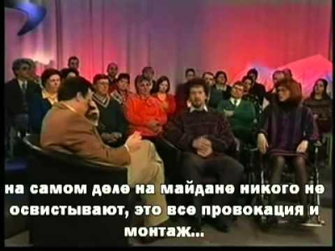 О ситуации на Украине с юмором